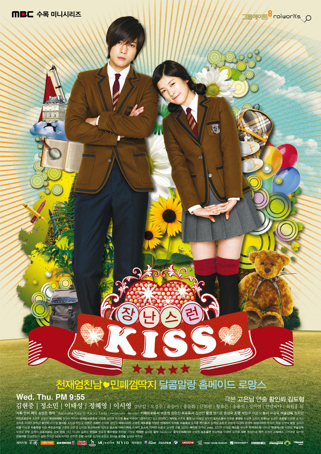 playful kiss / قبلة مرحة