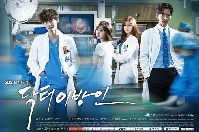 الدراما الكورية Doctor Stranger mega