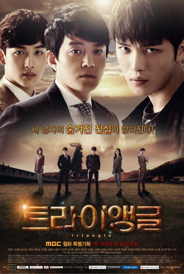 Triangle Poster 1