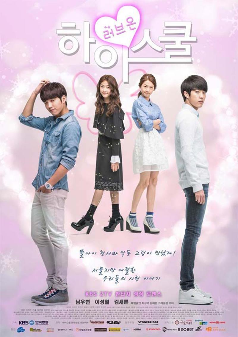 تقرير دراما Hi! School love on ( المدرسة الثانوية - بدء الحب ) High-School-%E2%80%93-Love-On-Poster-11