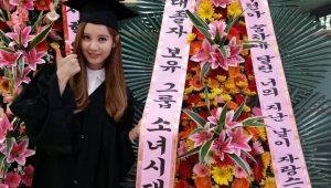 Seohyun6