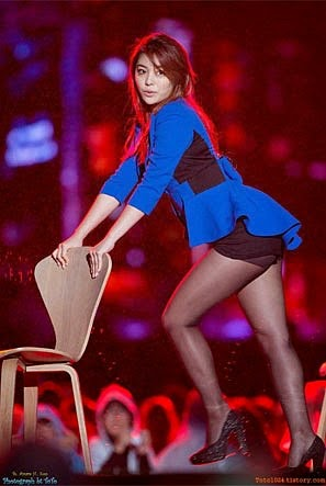 Ailee before 2