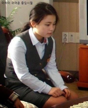 Lee Hi before 1