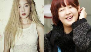 Park Boram before & after