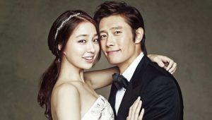 lee byung hun and lee min jung