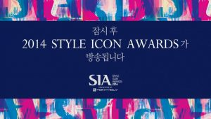 Style Icon Awards 2014