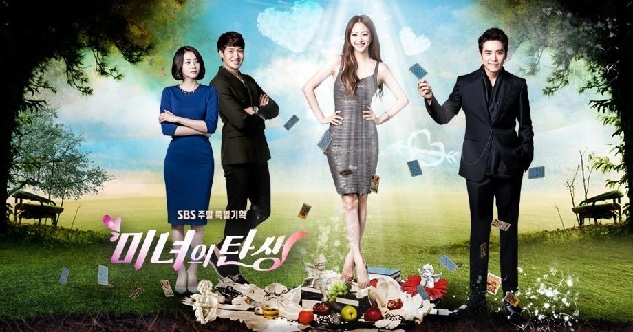 2fa6ca0f7110b تقرير عن الدراما الكورية Birth of a Beauty - آسيا هوليك