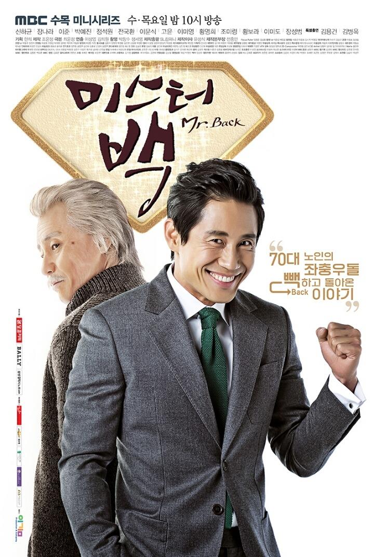 تقرير الدراما الكورية Back