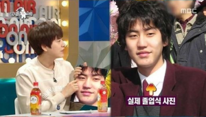 Kyuhyun before and after