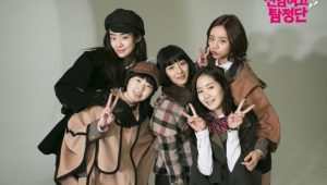 Seonam Girls High School Investigators