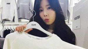 rsz_taeyeon
