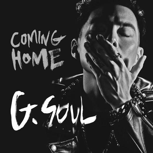 G.soul2