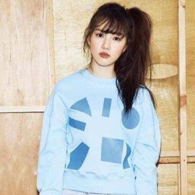 Girlfriend Ye Rin