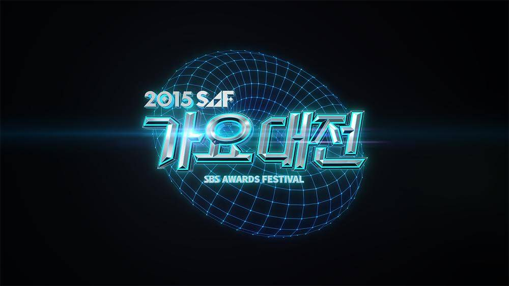 SBS-2015