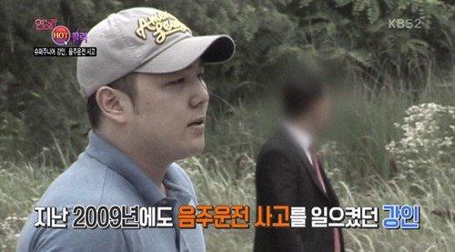 شهود على حادثة قيادة كانغ إن يصرحون بأنه قد هرب بعد اصطدامه بعمود الإنارة