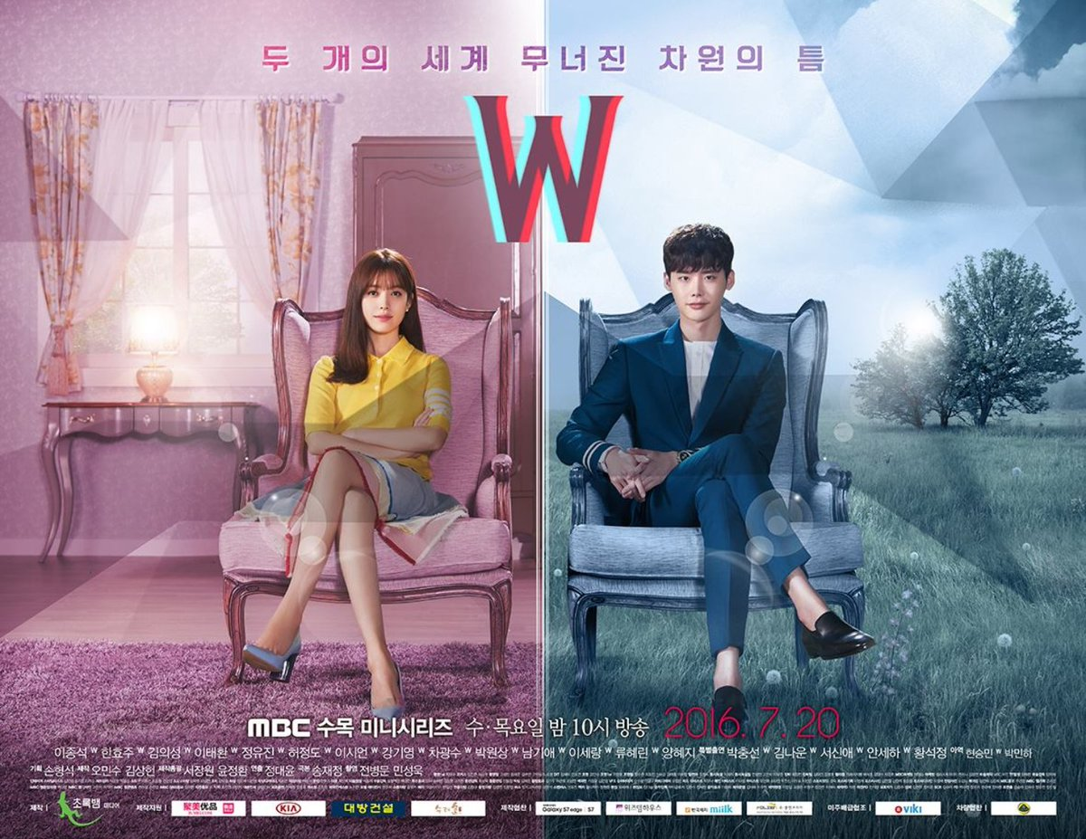 W-Poster2