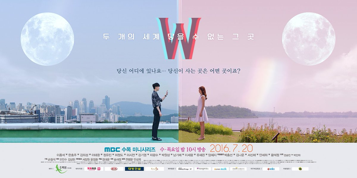 W-Poster5