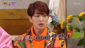onew_1476982730_2192769_article1
